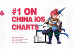 NetEase number one iOS
