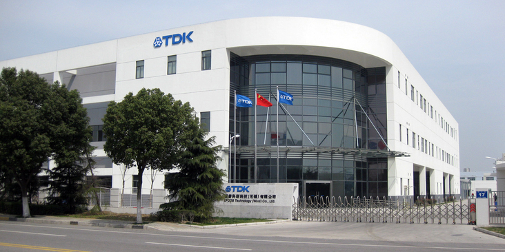 TDK - China Werk Wuxi - HighResolution