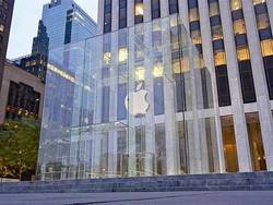 Apple Store New York Cubus