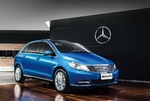 Daimler BYD - Denza New Energy Automobile