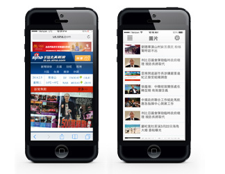 Sina-Aktie stürzt nach Weibo-Ergebnis ab
