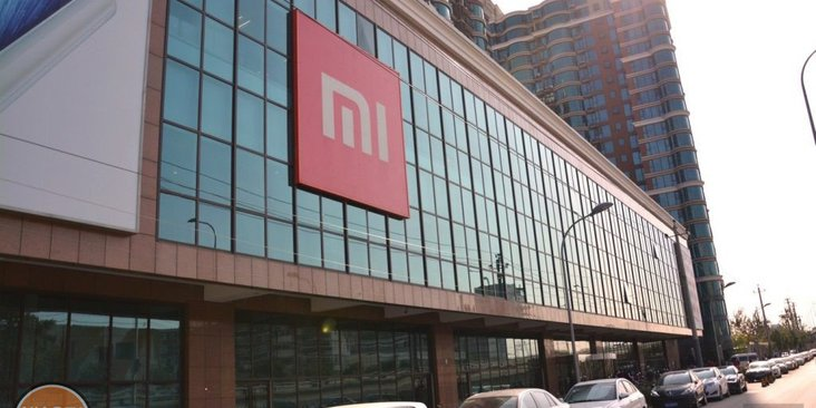 Xiaomi - Mi Headquarter