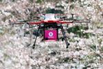 Nokia ist Schlüsselpartner für das neue Mobilfunknetz von Rakuten in Japan