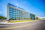 Geely Headquarter