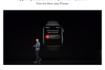 Apple Events - Apple Watch - Keynote September 2018