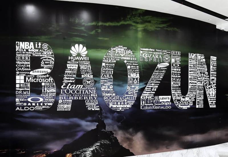 Baozun: Wachstum des chinesischen Shopify-Pendants ungebrochen
