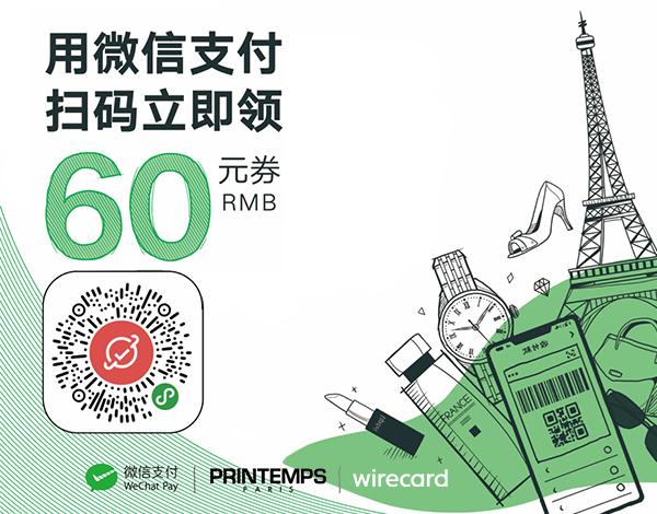 Wirecard bringt WeChat Pay ins Pariser Nobel-Kaufhaus Printemps Haussmann