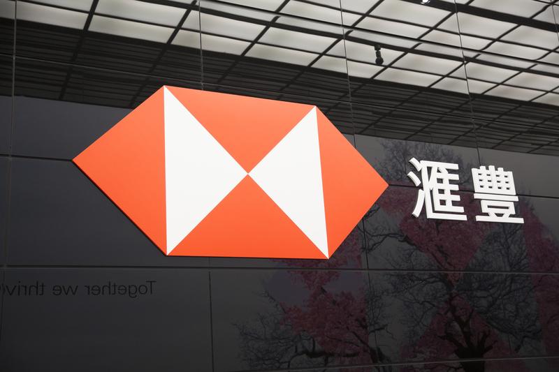 Wirecard Aktie: HSBC bestätigt Kursziel des Payment-Anbieters