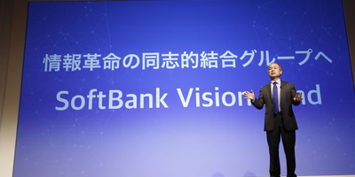 SoftBank Group - Vision Fund