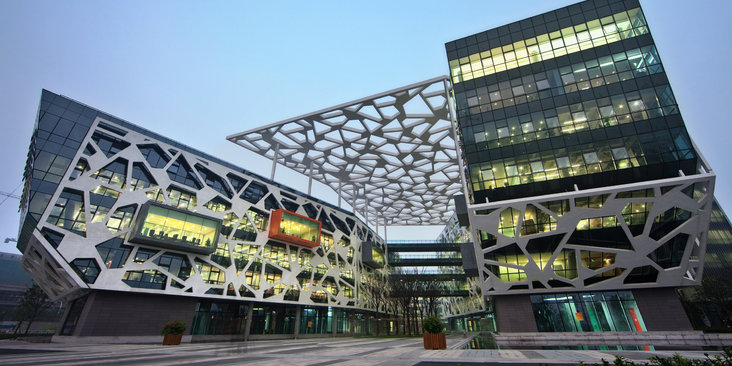 Alibaba Group Headquarter