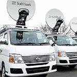 SoftBank Corp. gewinnt Mobilfunkkunden