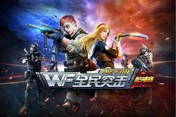 Tencent WeFire