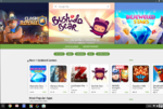 Google Play Store Screen